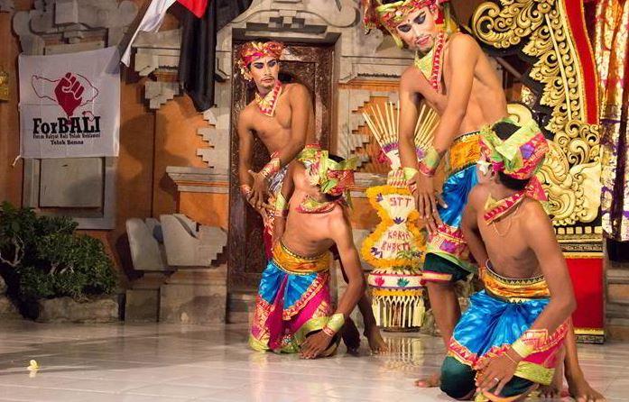 Tari Gopala Bali