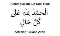 Alhamdulillah Ala Kuli Hal